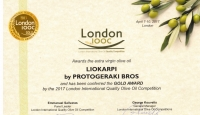 GOLD QUALITY AWARD 2017